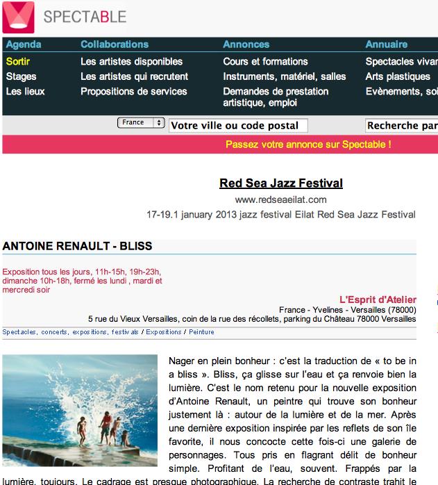 spectable - Expo Antoine Renault 2012