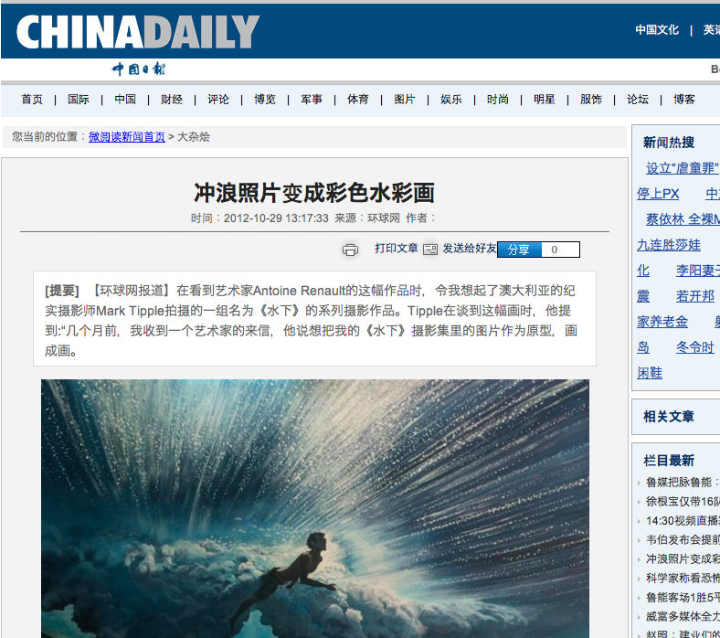 "China Daily on Antoine Renault's and Mark Tipple ""Underwater project"""